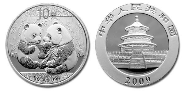 China 2009 Panda Silver Brilliant Uncirculated coin