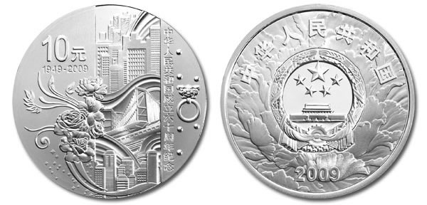 China 60th Anniversary 1 oz Silver Coin