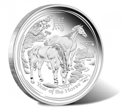 2014 Proof Year of the Horse 5 oz Silver Coin