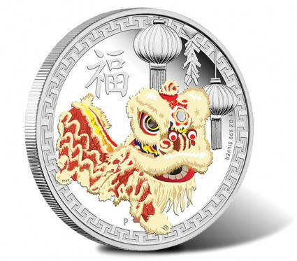 Chinese Lion Dance 2015 1 Oz Silver Proof Coin